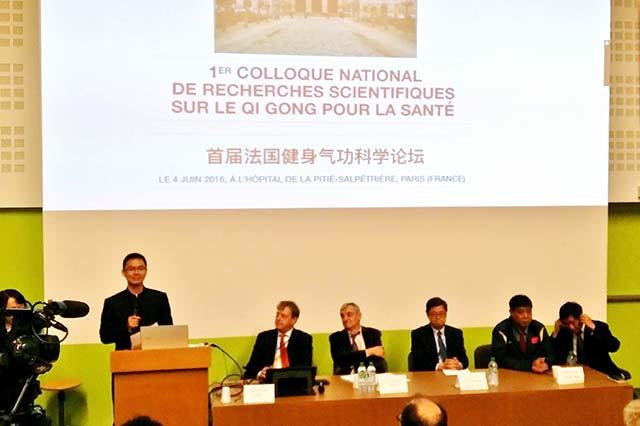 2016 - 1er colloque national de Qi Gong à Paris dans l'Hôpital Pitié-Salpêtrière