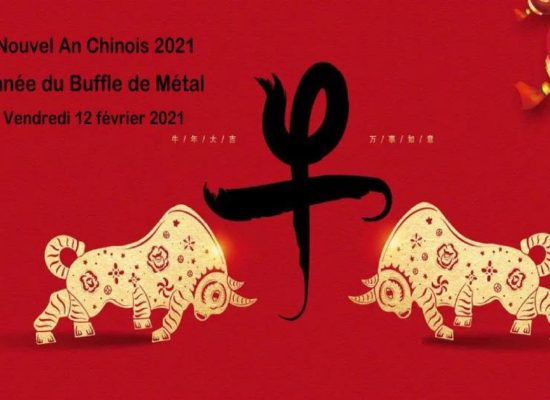 2021 : année du buffle en métal